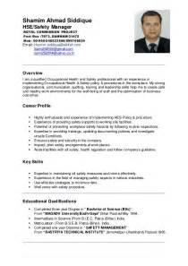 Shamim Ahmad Hse Manager Cv