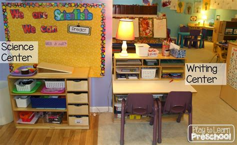 center themes for preschool a tour of the classroom play to learn