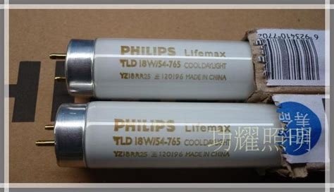 Philips Essential 14w 3 Kotak genuine philips l 18w 18w 30w 36w tld 54 765 philips t8