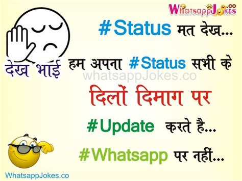 attitude states in two line attitude status for facebook font cool attitude status