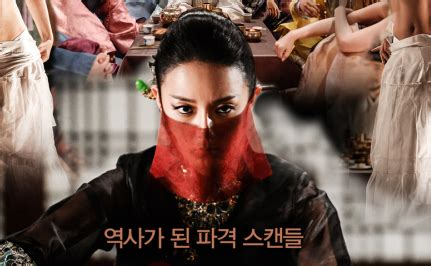 film korea hot casa amor exclusive for ladies 2015 eoh wu dong 2014 korean movie and tv drama review magazine