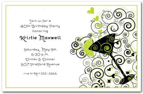 birthday martini white background cocktail on green and black swirl invitations cocktail
