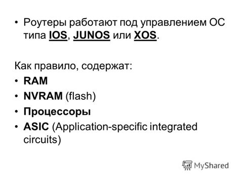 application specific integrated circuit powerpoint slides application specific integrated circuit ppt 28 images application specific integrated