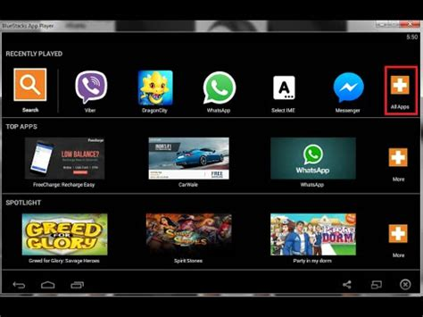 tuto how to change bluestacks default home screen to an