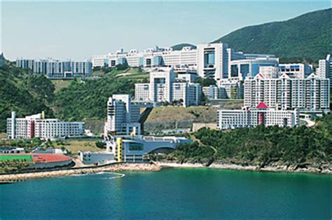 Hk Of Science And Technology Mba by Hkust Business School Cems