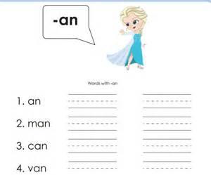 Free frozen spelling worksheets ftm