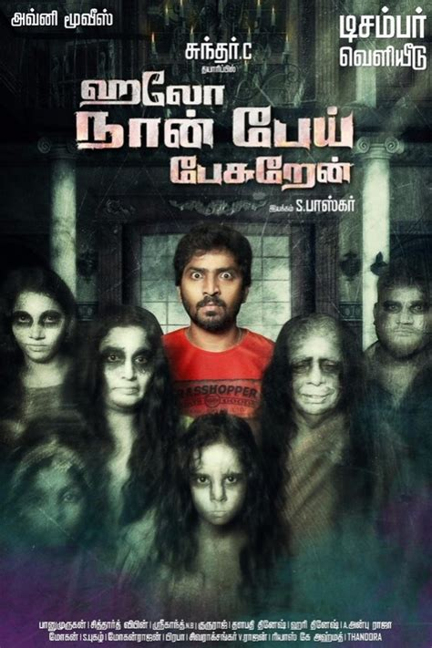 film comedy horor vaibhav s hello naan pei pesuren first look poster