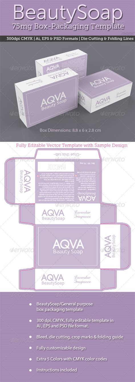 beautysoap box packaging template print templates box