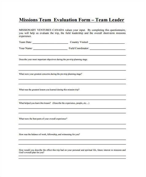 leadership evaluation form templates 8 leadership evaluation form sles free sle