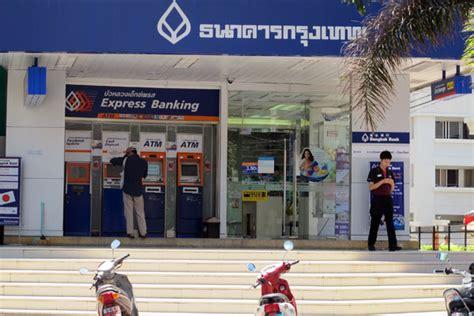 bank of bankok bangkok bank nimmanhemin branch chiang mai