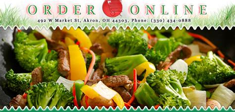 Call China Garden by China Garden Order Akron Oh 44303