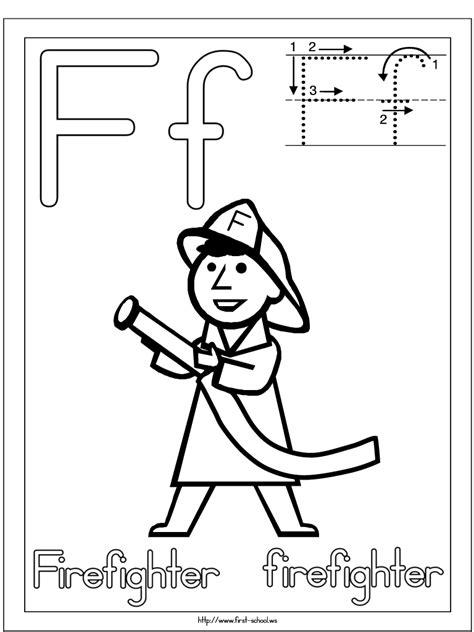 firefighter coloring pages kindergarten firefighter coloring page for f week letter f