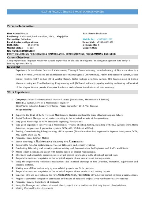 Resume Sle For Alarm Technician Cv 03012016 Alarm And Elv Maintenance And Programming