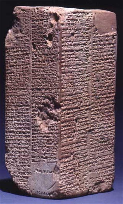 sumerian king list the great noachic flood of genesis 6 9 the antediluvian