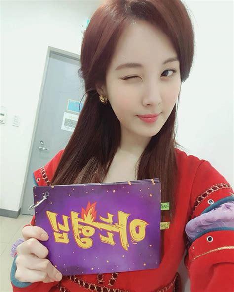Dijamin Snsd selfie cantik jadi juliet seohyun snsd ingatkan fans nonton ask us anything kabar berita