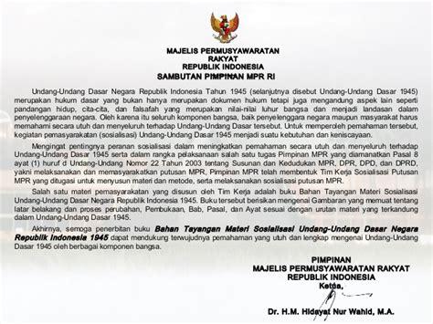 Undang Undang Perkawinan Indonesia Edisi Lengkap Oleh Tim Fokusmedia bahantayang uud 1945