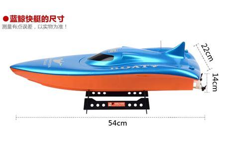 double horse rc boat 7002 double horse 7002 boat 7002 rc boat parts shuang ma 7002