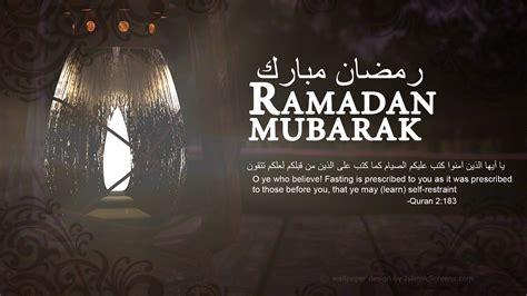 Ramadan Mubarok ramadan mubarak wishes messages sms quotes in