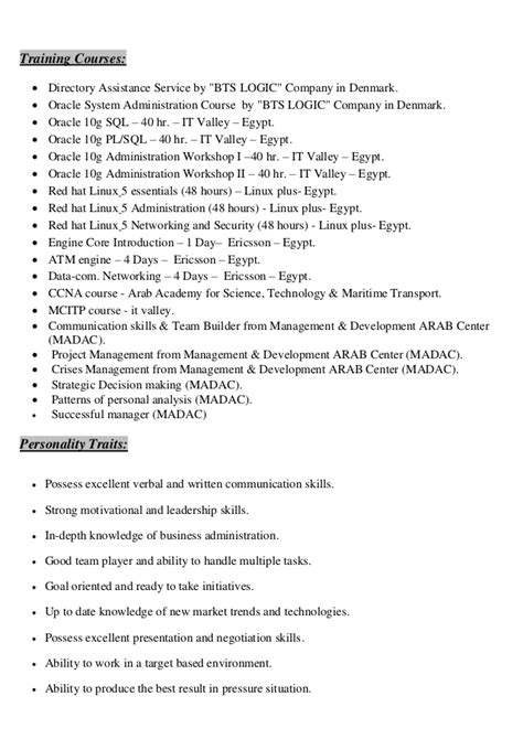 Mba Contact by Eng Mohamed Mba Contact Center Operations Manager