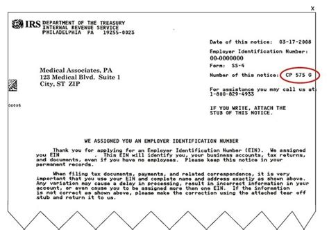 Confirmation Letter Ein irs cp 575 form
