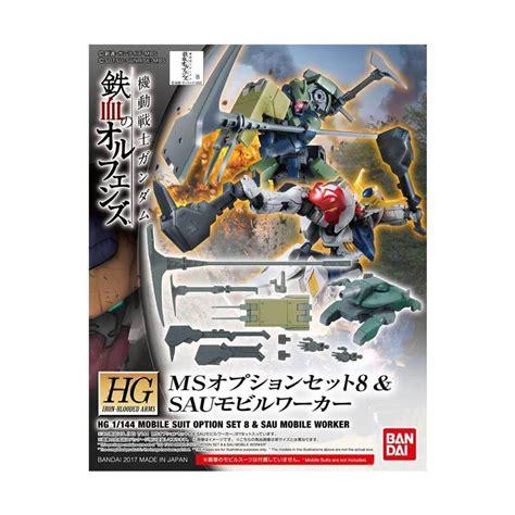 1144 Hg Iba Ms Option Set 8 jual bandai hg iba ms option set 8 gundam model kit 1