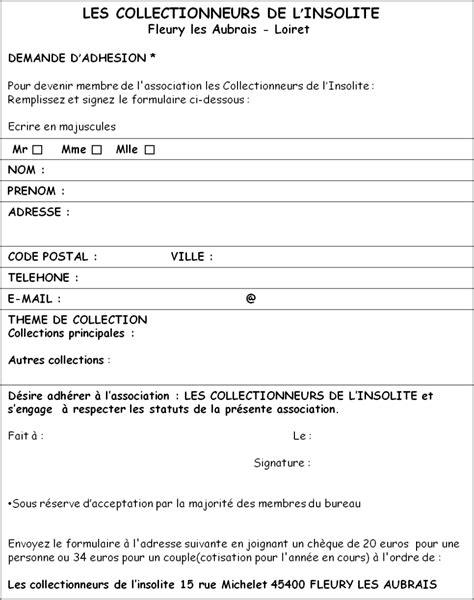 Formulaire adhésion pour rejoindre les collectionneurs de