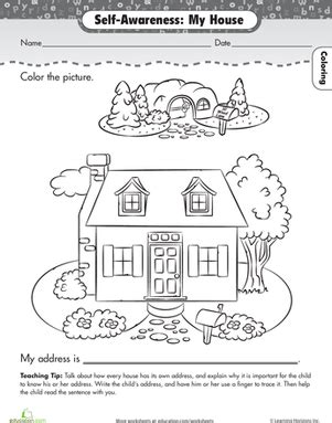 kindergarten activities my house about me my house worksheets kindergarten and learning