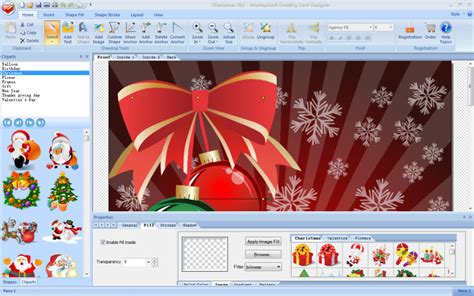 software for greeting cards greeting card software greeting card maker greeting