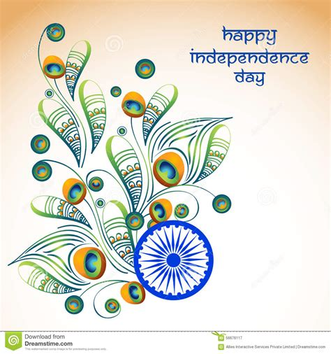 Handmade Independence Day Cards - greeting card for indian independence day stock
