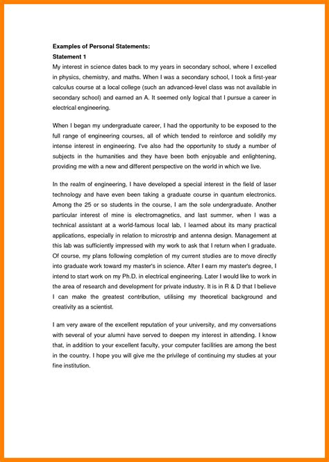 persuasive essay sle high school high school 6 sle personal statement essay