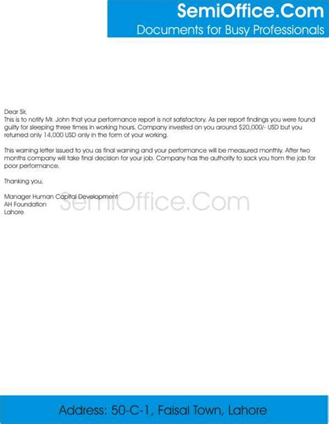 Explanation Letter For Neglect Of Duty warning letter sle sle business letter