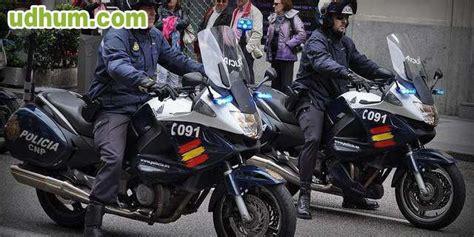 temario policia nacional pdf 2016 2017 temario policia nacional pdf 2016 2017
