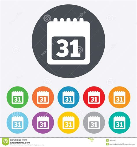 Calendar Signs Calendar Sign Icon 31 Day Month Symbol Royalty Free