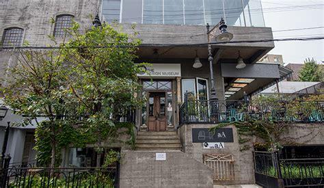 aa design museum cafe hongdae where to hang out in seoul hongdae 홍대 south korea