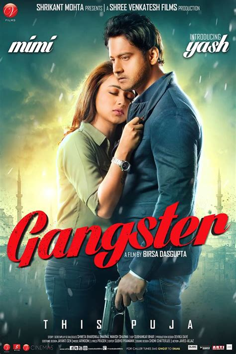 gangster film song in mp3 tomake chai lyrics gangster 2016 bengali movie song