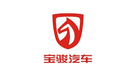 wuling logo baojun logo hd png information carlogos org