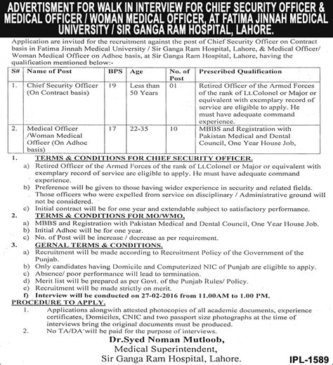 sir ganga ram hospital lahore in sir ganga ram hospital lahore 13 feb 2016