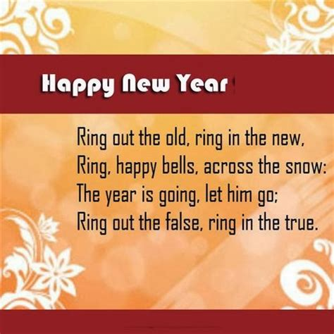 funny new years poems new calendar template site