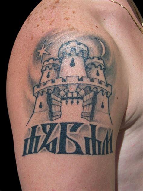 tattoo zagreb gandalf tattoo grb zagreba 316