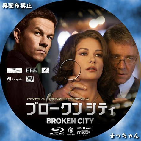 the broken city the broken ones volume 3 books ブロークンシティ broken city japaneseclass jp