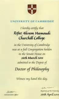 rifat hamoudi education