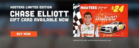 Hooters Gift Card - hooters gift cards lamoureph blog
