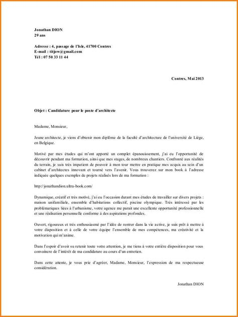 Exemple Lettre De Motivation Pour école D Architecture 4 Lettre De Motivation Architecte Format Lettre