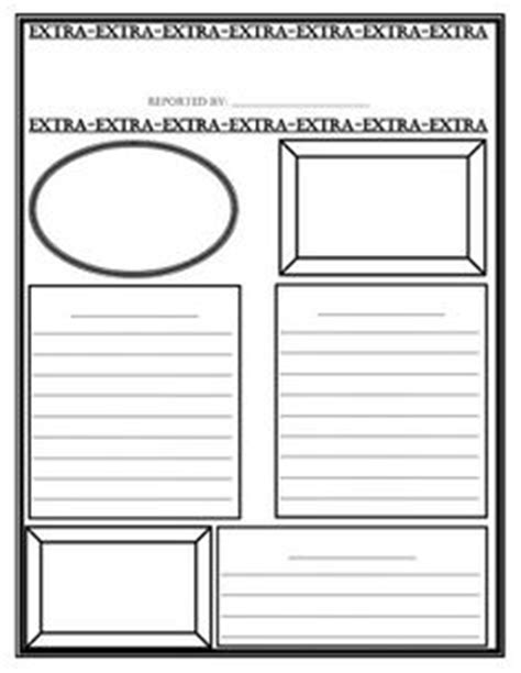 newspaper layout lesson plan newspaper template classroom freebies newspaper and