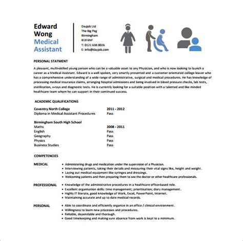 entry level medical resume 24 best assistant sle resume templates wisestep