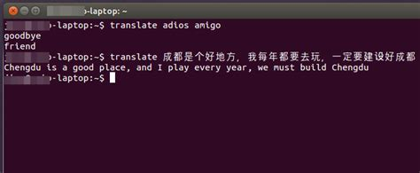 ubuntu awk tutorial the awk programming language pdf free assadicapital com