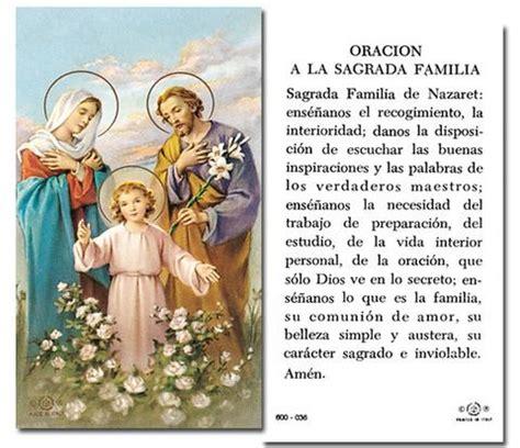imagenes de la sagrada familia con mensajes oracion a la sagrada familia by hirten catholic shopping