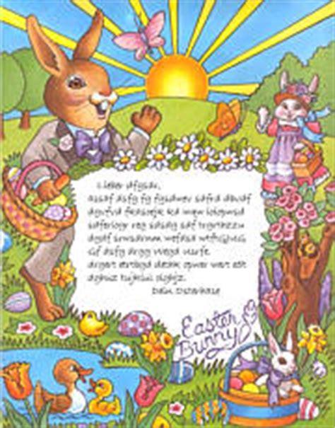 Vom Weihnachtsmann Briefvorlage Mybambino De Geschenke F 252 R Baby Geburt Und Taufe Brief Vom Osterhasen