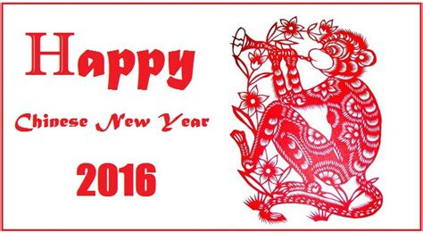 new year in 2016 in china happy new year 2016 in nywq