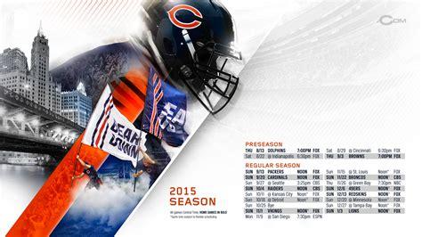 Chicago Calendar 2015 Chicago Bears Schedule 2015 2016 Calendar Template 2016